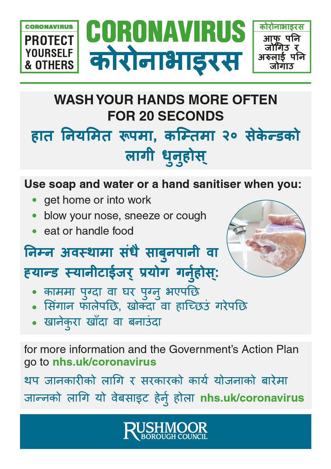 Public information poster   English and Nepali 21 pdf - Covid-19 Information